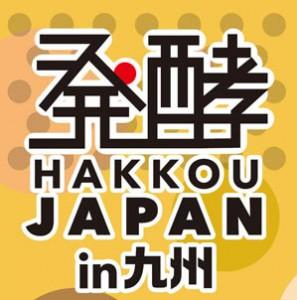 kitakyushu_1