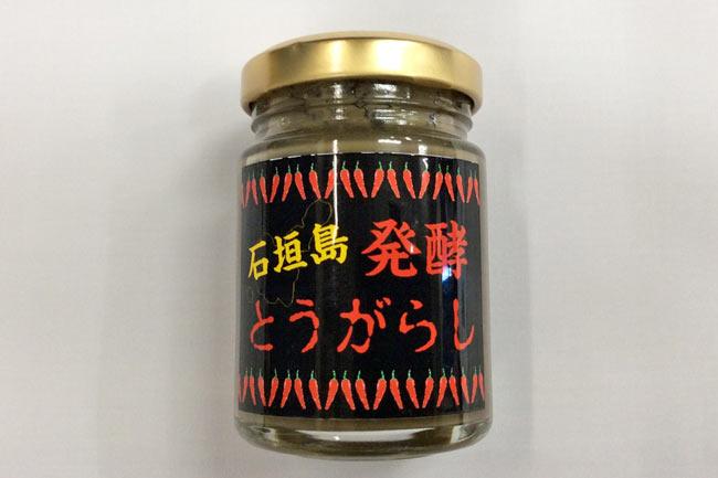 ishigaki_4