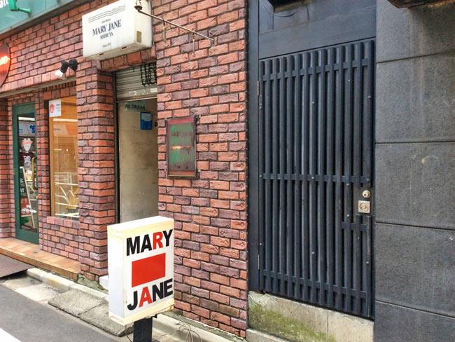 mary_6