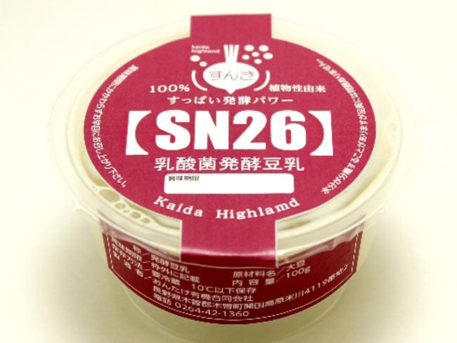 sn26_2fix