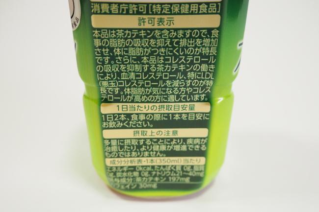 tokuho_4