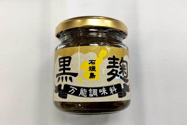 ishigaki_6
